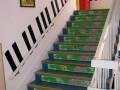 幼儿园楼道环境布置 (13)