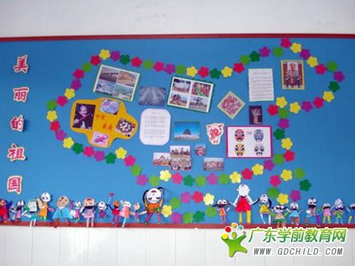 幼儿园国庆节环境布置 图片合集