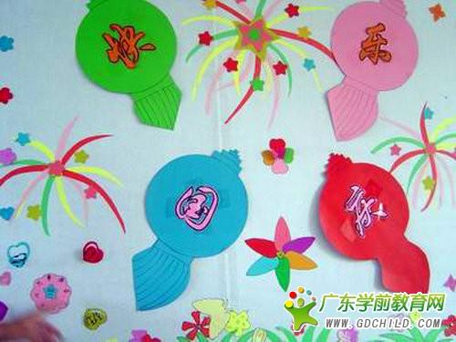 幼儿园国庆节主题墙面布置|节日民俗|图库|四川学前