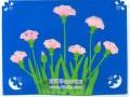 压花器卡片 (12)