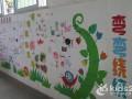 植物墙饰 (7)
