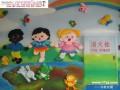 幼儿园主题墙图画欣赏 (6)