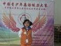 2013东莞市幼儿英语大赛唐欣参赛节目 (184播放)