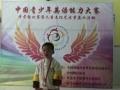 2013东莞市幼儿英语大赛钟卓杭参赛节目 (216播放)