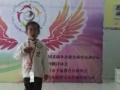 2013东莞市幼儿英语大赛朱妍如参赛节目 (196播放)