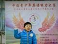 2013东莞市幼儿英语大赛李天晋参赛节目 (210播放)
