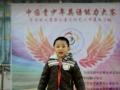 2013东莞市幼儿英语大赛刘佳鑫参赛节目 (184播放)