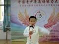 2013东莞市幼儿英语大赛张楷涵参赛节目 (260播放)