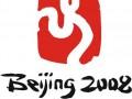 北京奥运会标识